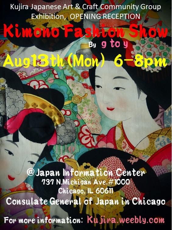 g to y Kimono Fashion Show –Chicago