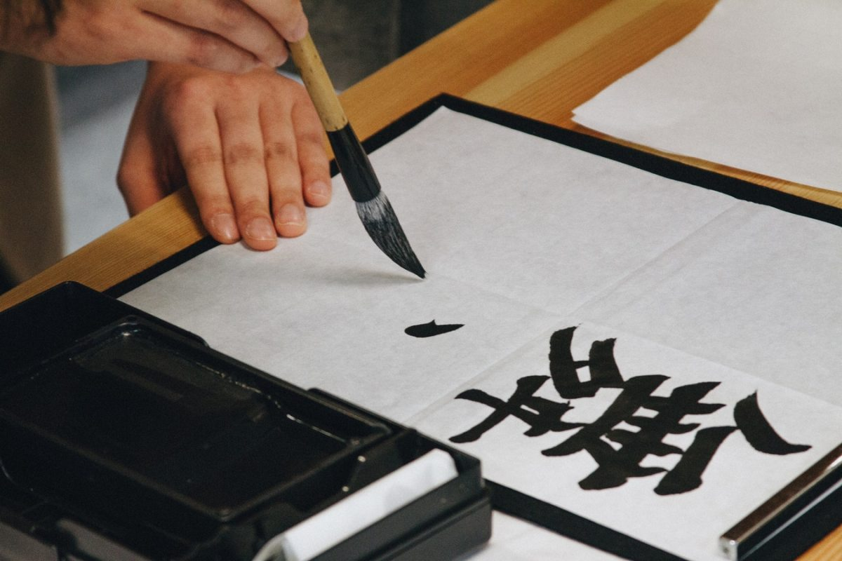 Sumi-E Brush Painting at the Anderson JapaneseGardens