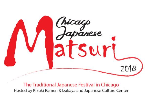 Chicago Japanese Matsuri2018