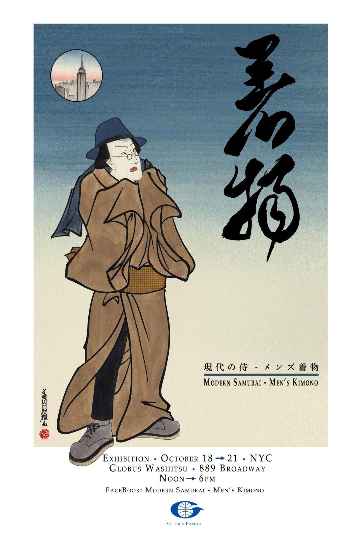 Exhibit: Modern Samurai – Men'sKimono