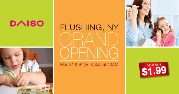 Daiso Japan Grand Opening – New York!