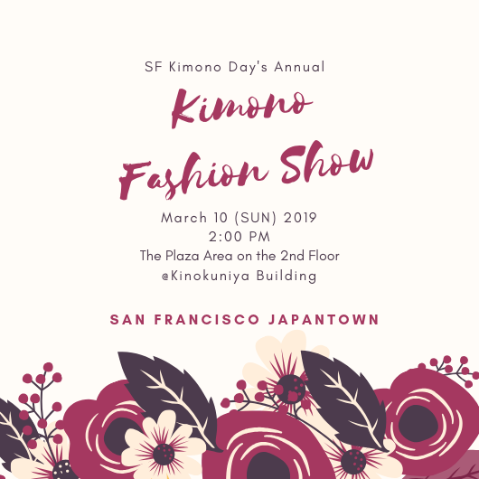 SF Annual Kimono FashionShow