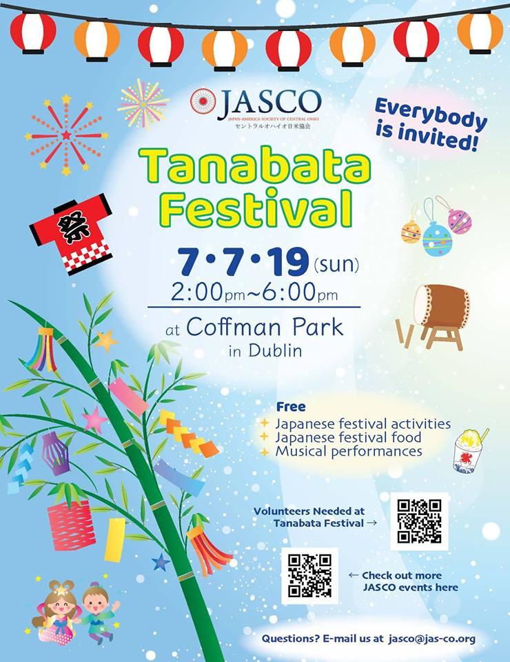 Tanabata Festival 七夕祭り