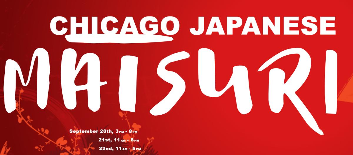 Chicago Japanese Matsuri2019